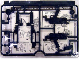 Gundam 1/100 Master Grade Model Kit Gundam Zaku Part [Beam Rifle]