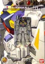 Gundam Bandai High Complete Model Progressive 1/200 Scale Super-Poseable Action Figure #13-00 RX-178 Gundam Mk-II