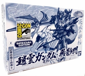Gundam SD Imported SDCC Exclusive Model Kit BB Shin Chouun Gundam Hieisen [Monochrome Version]