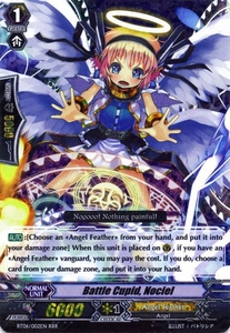 Cardfight Vanguard ENGLISH Breaker of Limits Single Card RRR Rare BT06-002EN Battle Cupid, Nociel