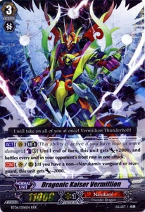 Cardfight Vanguard ENGLISH Breaker of Limits Single Card RRR Rare BT06-006EN Dragonic Kaiser Vermillion