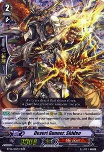 Cardfight Vanguard ENGLISH Breaker of Limits Single Card RRR Rare BT06-007EN Desert Gunner, Shiden