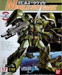 Gundam Seed 1/144 Scale Basic Grade Model Kit #17 Mobile Suit GuAIZ