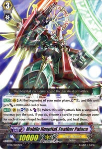 Cardfight Vanguard ENGLISH Breaker of Limits Single Card Rare BT06-021EN Mobile Hospital, Feather Palace