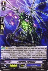 Cardfight Vanguard ENGLISH Breaker of Limits Single Card Common BT06-065EN Skeleton Colossus
