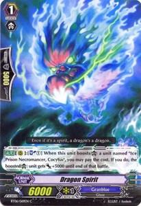 Cardfight Vanguard ENGLISH Breaker of Limits Single Card Common BT06-069EN Dragon Spirit