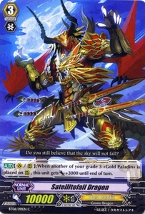 Cardfight Vanguard ENGLISH Breaker of Limits Single Card Common BT06-091EN Satellitefall Dragon
