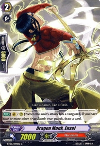 Cardfight Vanguard ENGLISH Breaker of Limits Single Card Common BT06-094EN Dragon Monk, Ensei