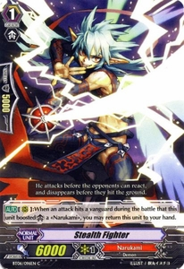 Cardfight Vanguard ENGLISH Breaker of Limits Single Card Common BT06-096EN Stealth Fighter