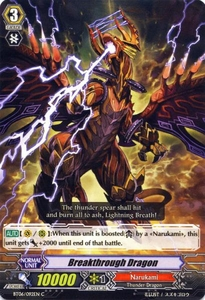 Cardfight Vanguard ENGLISH Breaker of Limits Single Card Common BT06-092EN Breakthrough Dragon
