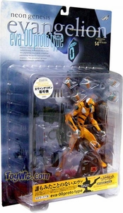 Neon Genesis Evangelion Optional Parts Ultra Poseable Eva-00 Prototype Model