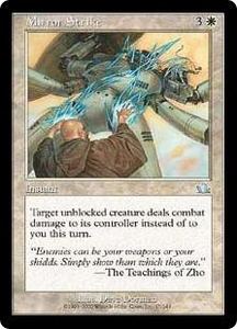 Magic the Gathering Prophecy Single Card Uncommon #17 Mirror Strike