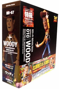 Disney / Pixar Toy Story 3 Sci-Fi Revoltech Action Figure #010 Sheriff Woody