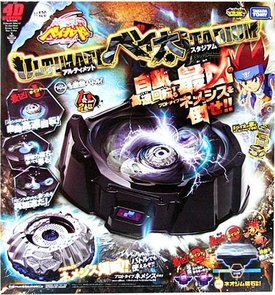 Beyblades JAPANESE Metal Fusion Beystadium #BB120 Ultimate Bey Stadium