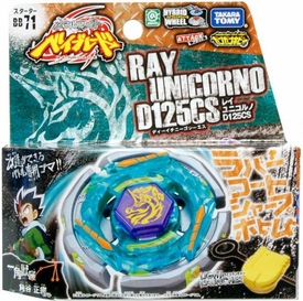Beyblades JAPANESE Metal Fusion Battle Top Starter #BB71 Ray Unicorno {Striker} D125CS [Includes Light Launcher!]