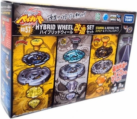 Beyblades JAPANESE Metal Fusion #BB57 Hybrid Wheel Set [Stamina & Defense Type]