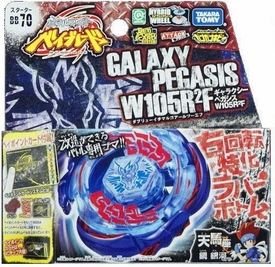 Beyblades JAPANESE Metal Fusion Battle Top Starter #BB70 Galaxy Pegasis W105R2F [Includes Light Launcher!]