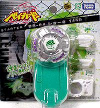 Beyblades JAPANESE Metal Fusion Battle Top Booster #BB04 Leo 145D