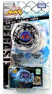 Beyblades JAPANESE Metal Fusion Battle Top Booster #BB05 Pegasus 145D