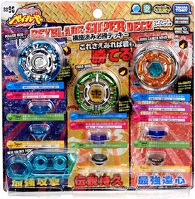 Beyblades Japanese Metal Fusion Super Deck Set #BB96 [Pegasis 85RF, Libra 100D, Burn Cancer 80WD]