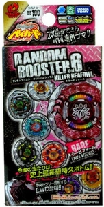 Beyblades JAPANESE Metal Fusion Battle Top #BB100 Vol. 6 RANDOM Booster
