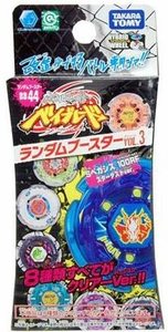 Beyblades JAPANESE Metal Fusion Battle Top #BB44 Vol. 3 Random Booster