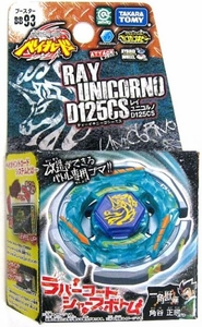 Beyblades JAPANESE Metal Fusion Battle Top Booster #BB93 Ray Unicorno {Striker} D125CS BLOWOUT SALE!