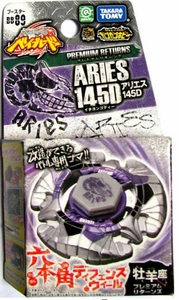 Beyblades JAPANESE Metal Fusion Battle Top PREMIUM RETURNS Booster #BB89 Aries 145D BLOWOUT SALE!