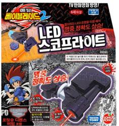 Beyblades JAPANESE Metal Fusion Launcher Accessory #BB90 LED Sight Scope