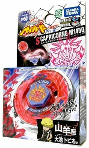 Beyblades JAPANESE Metal Fusion Battle Top Booster #BB50 Storm Capricorn M145Q BLOWOUT SALE!