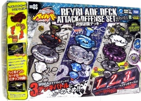 Beyblades JAPANESE Metal Fusion Attack & Defense Deck Set #BB86 [Giraffe, Scorpio & Aquario]