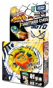 Beyblades JAPANESE Metal Fusion Battle Top Booster #BB35 Flame Sagittario C145S