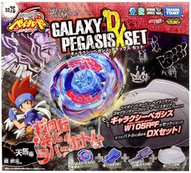 Beyblades JAPANESE Metal Fusion Battle Top #BB76 Galaxy Pegasis DX Set [Includes Light Launcher!]