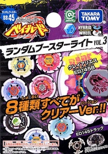 Beyblades JAPANESE Metal Fusion Battle Top #BB45 Vol. 3 RANDOM Booster LIGHT
