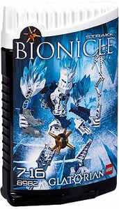 LEGO Bionicle GLATORIAN Figure #8982 Strakk [White]