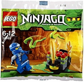 LEGO Ninjago Mini Figure Set #30085 Jumping Snake Battle [Bagged]
