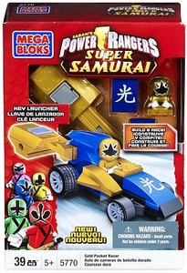 Power Rangers Super Samurai Mega Bloks Set #5770 Gold Pocket Racer