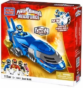 Power Rangers Megaforce Mega Bloks Set #5863 Blue Shark Mechazord
