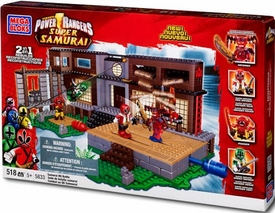 Power Rangers Samurai Mega Bloks Set #5833 Samurai HQ Battle