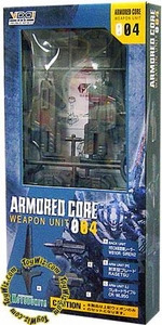 Armored Core Plastic Model Kit Weapon Unit 004