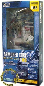 Armored Core Plastic Model Kit Weapon Unit 005