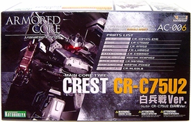 Armored Core Kotobukiya Action Model Kit AC-006 Crest CR-575U2 Hakuhei Version