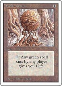 Magic the Gathering Unlimited Edition Single Card Uncommon Wooden Sphere