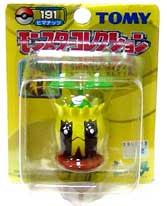 Pokemon Mini PVC Figure #191 Sunkern