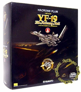 Robotech Macross 25th Anniversary Yamato 1/60 Scale Transformable YF-19 [Black Version]