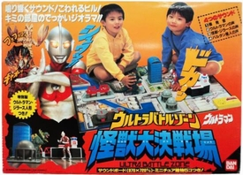 Ultraman Bandai Ultra Battle Zone Playset