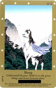 Bella Sara Horses Trading Card Game Series 2 Single Card Common 50/97 Sheng Short Print Card