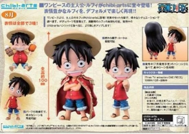 One Piece Bandai Chibi Arts 4 Inch Action Figure Monkey D. Luffy