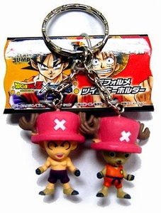 Dragon Ball x One Piece Mini 1.5 Inch PVC Keychain Pair Chopper & Krillin