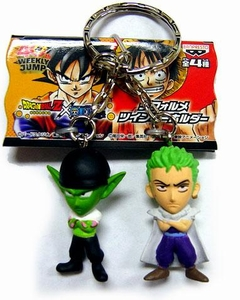 Dragon Ball x One Piece Mini 1.5 Inch PVC Keychain Pair Piccolo & Zoro